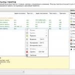BPF-фильтрация поступающих данных по адресам и протоколам
