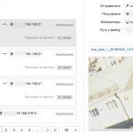 Событие выгрузки файла по FTP в InfoWatch Traffic Monitor