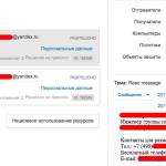 Событие переписки через веб-почту в InfoWatch Traffic Monitor
