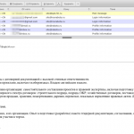 Событие отклика на вакансию в MailArchiva