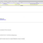 Событие отправки сообщения через сервис веб-почты в MailArchiva
