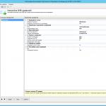 Транспортный профиль, позволяющий отправить сообщения и файлы на антивирусную проверку.